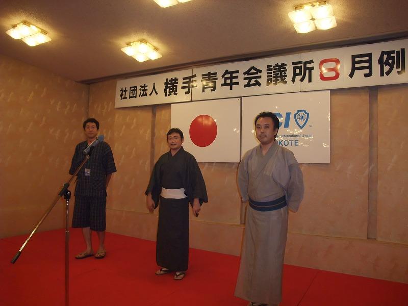 16.8月例会(OB交流納涼大会)を開催しました。 4