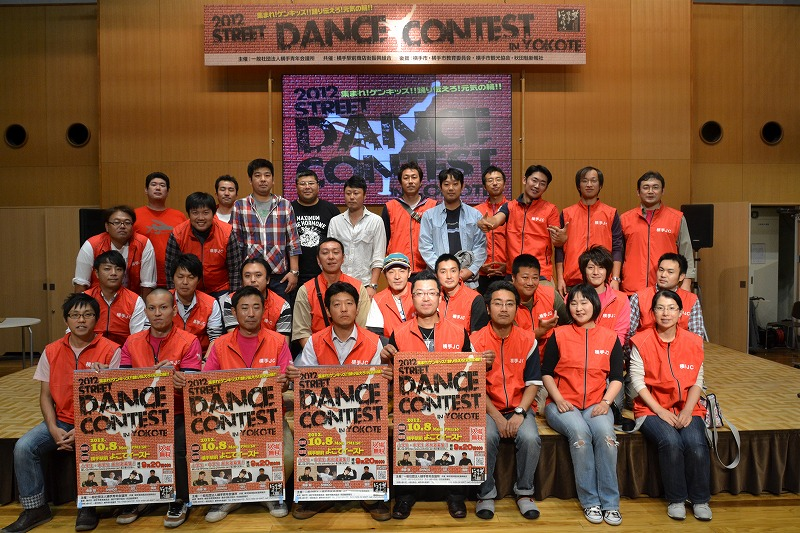 ダンスイベントを開催しました。 7