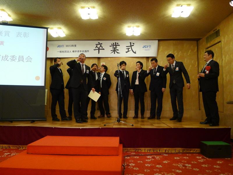 18.卒業式 11
