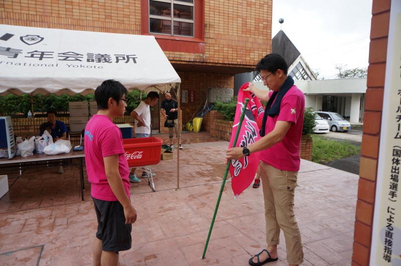 7月例会「小学生バレーボールわか杉っ子大会」 2