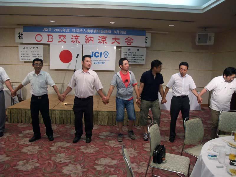 13.OB交流納涼大会(8月例会) 3