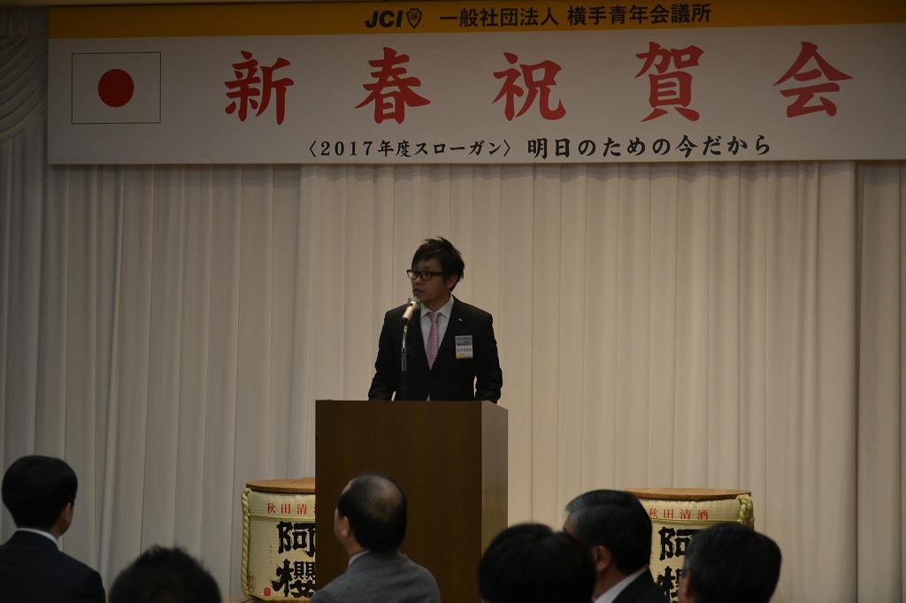 02.1月例会「新春祝賀会」 3