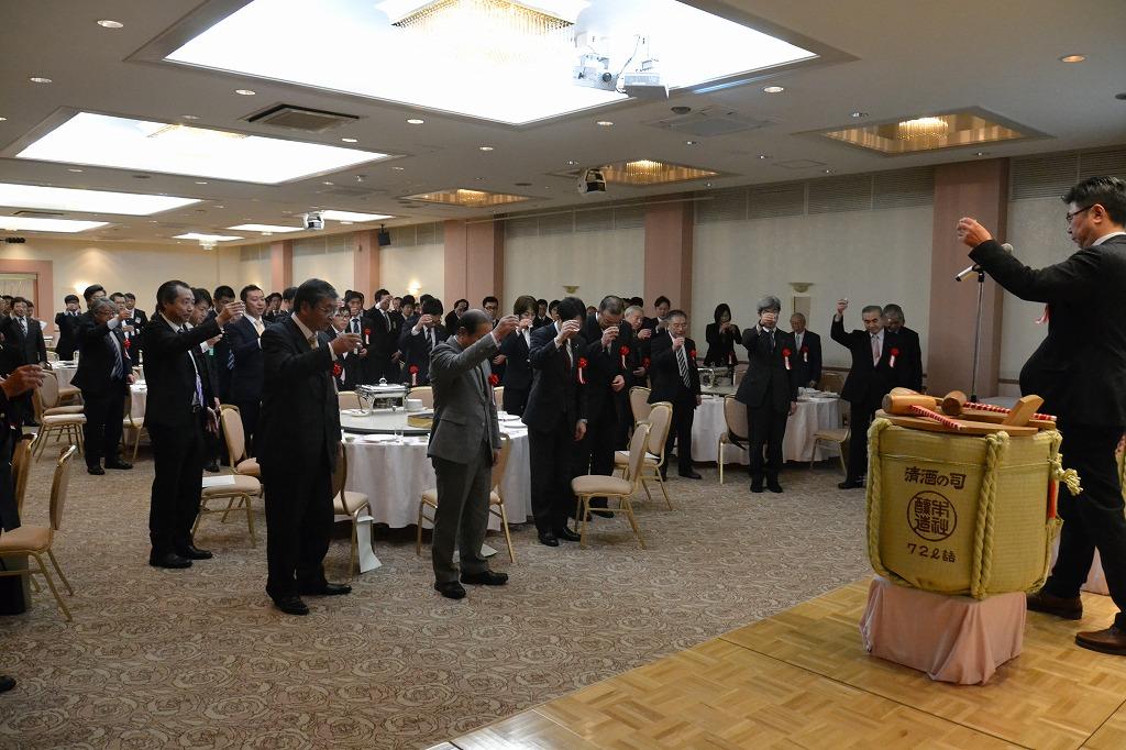 02.1月例会「新春祝賀会」 9