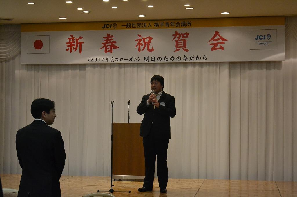 02.1月例会「新春祝賀会」 14
