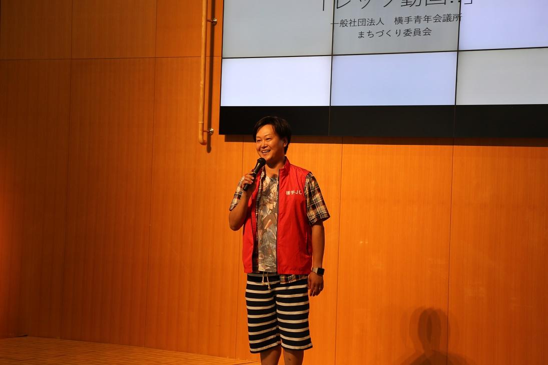08.6月例会 横手のまちをPR「レッツ動画!!」 4
