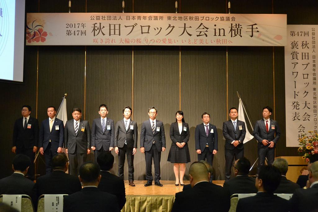 7月例会「第47回秋田ブロック大会in横手」 03
