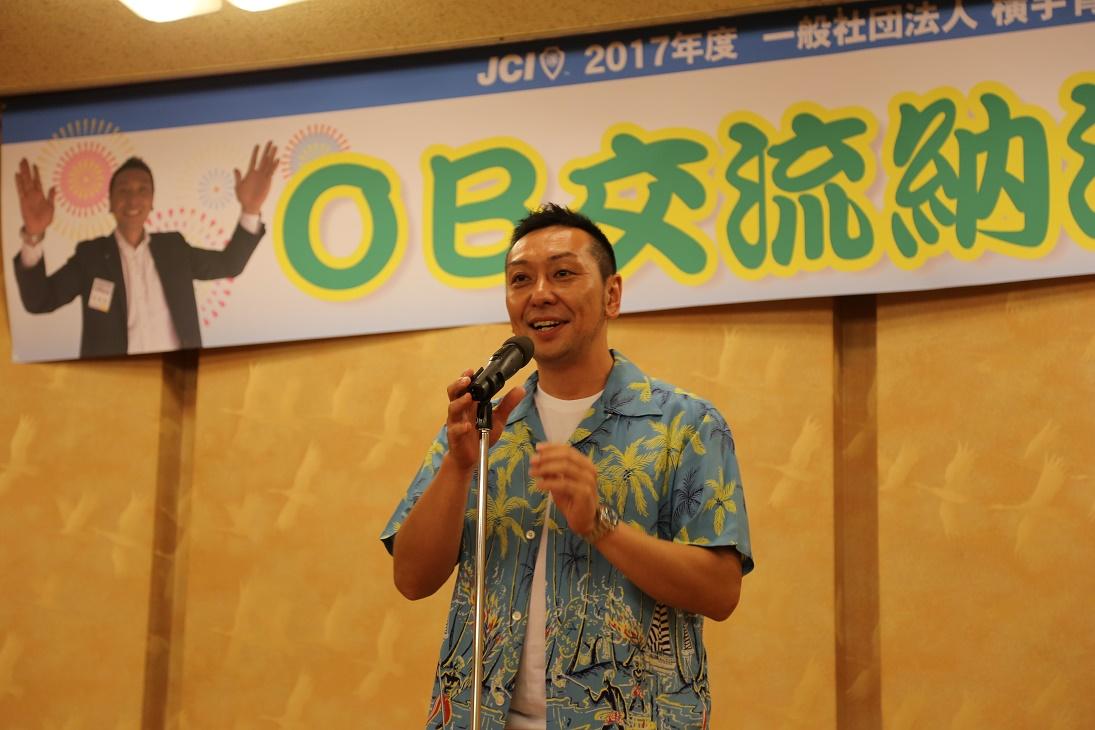 10.8月例会「OB交流納涼大会」 6