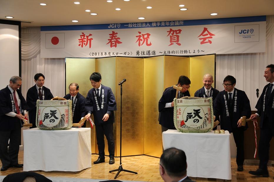 1月例会 「新春祝賀会」 5