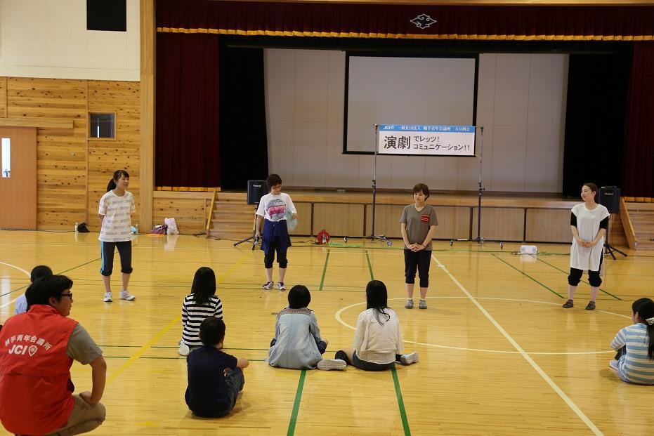 6月例会「演劇でレッツ!コミュニケーション!!」 5