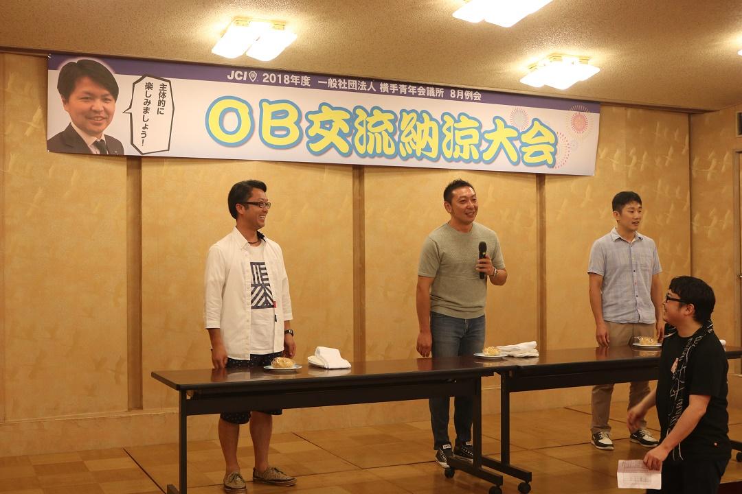 8月例会「OB交流納涼大会」 2