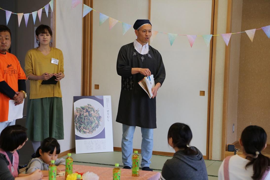 9月例会「よこラボ伝統食プロジェクト」 1