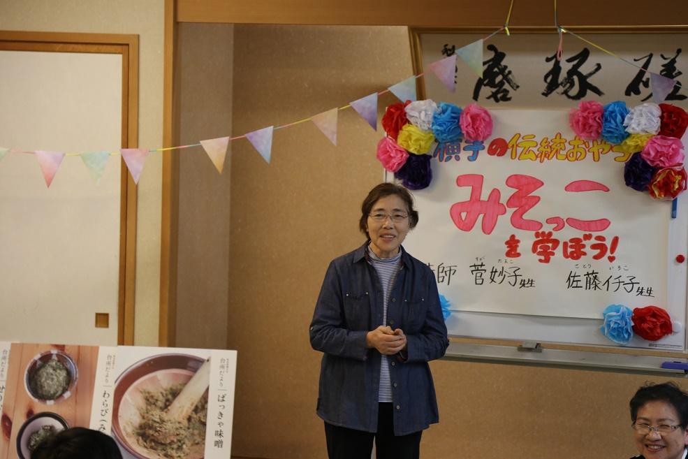 9月例会「よこラボ伝統食プロジェクト」 13