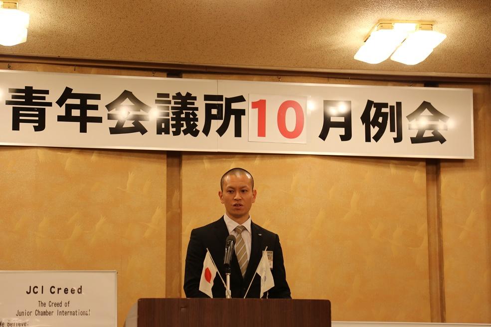 10月例会「接遇マナー研修会〜品格あるJAYCEEへ〜」 2