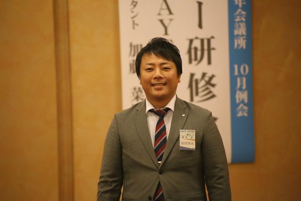 10月例会「接遇マナー研修会〜品格あるJAYCEEへ〜」 4