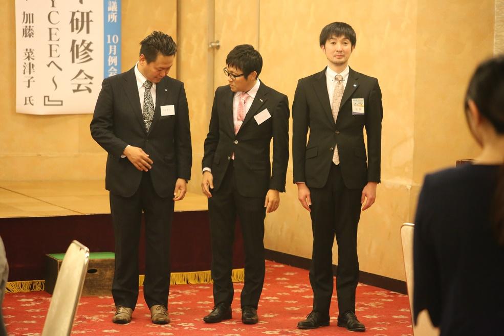 10月例会「接遇マナー研修会〜品格あるJAYCEEへ〜」 5