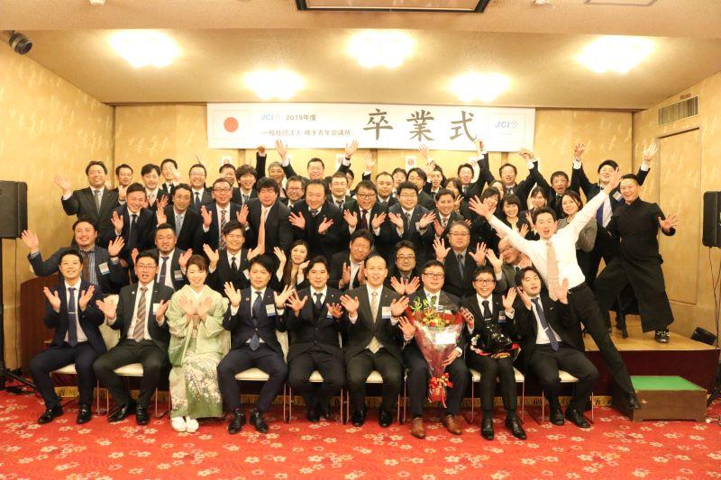 13_12月例会「卒業式」 23