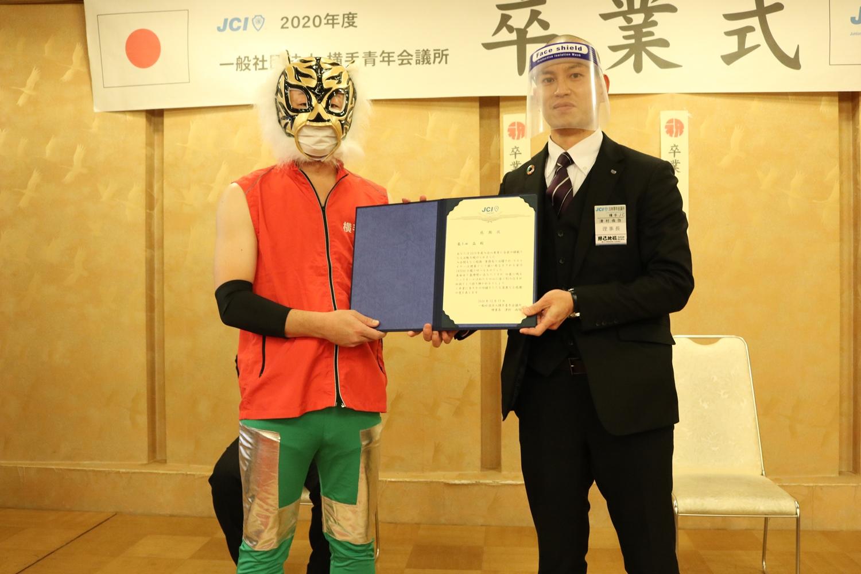 10_12月例会「卒業式」 5
