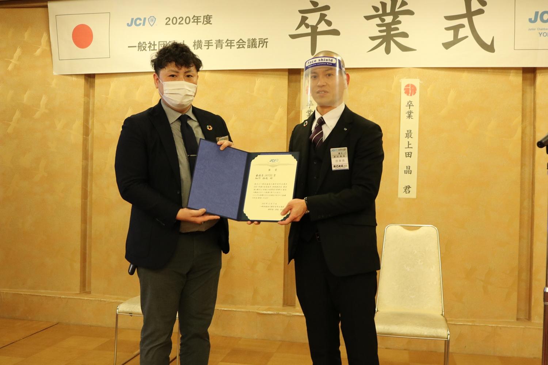 10_12月例会「卒業式」 11