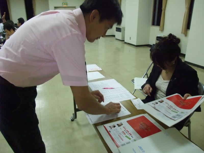 2010年度9月通常総会を開催いたしました。 1