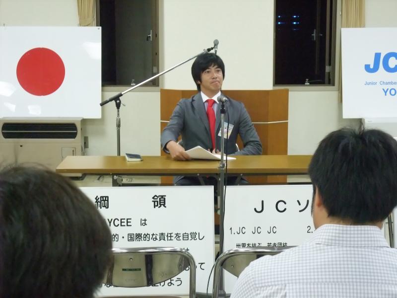 2010年度9月通常総会を開催いたしました。 2