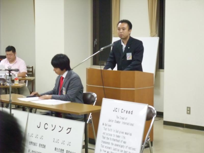 2010年度9月通常総会を開催いたしました。 3