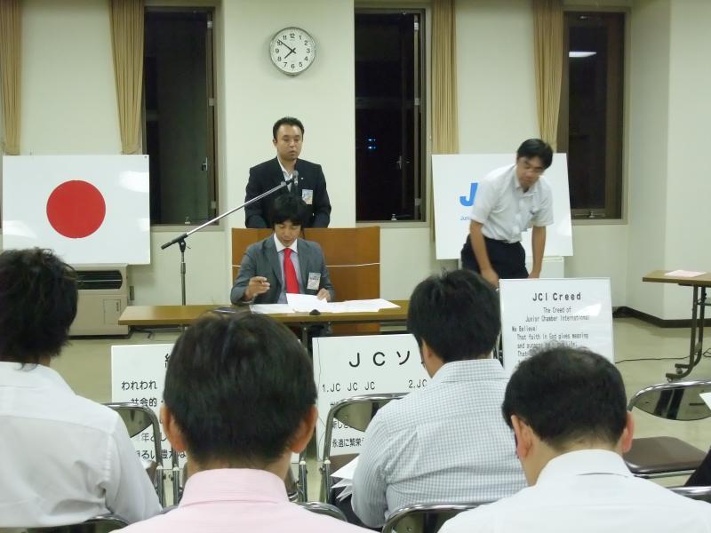 2010年度9月通常総会を開催いたしました。 4