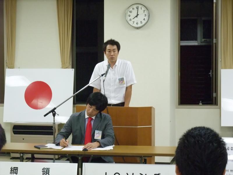 2010年度9月通常総会を開催いたしました。 5