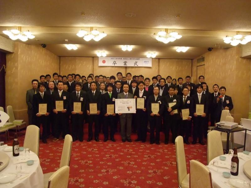 12月通常総会・卒業式を開催いたしました。 4