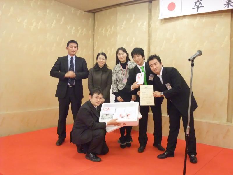 12月通常総会・卒業式を開催いたしました。 6