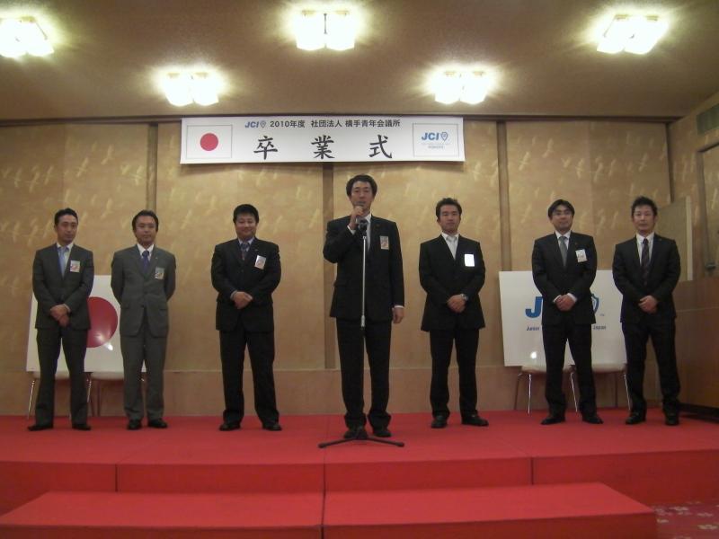 12月通常総会・卒業式を開催いたしました。 7