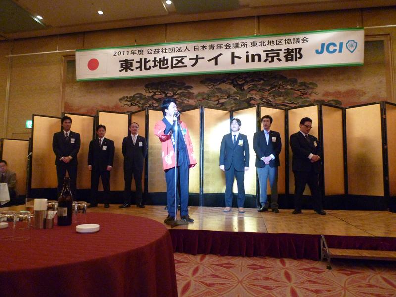 京都会議 1