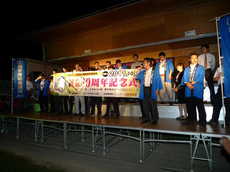 第41回秋田ブロック会員大会 06