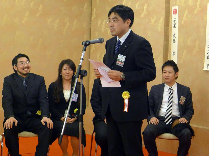 12月通常総会・卒業式 4