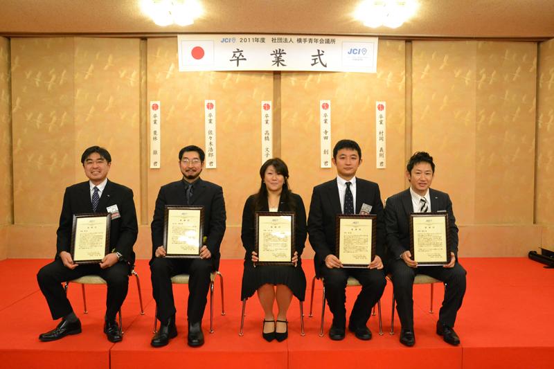 12月通常総会・卒業式 5
