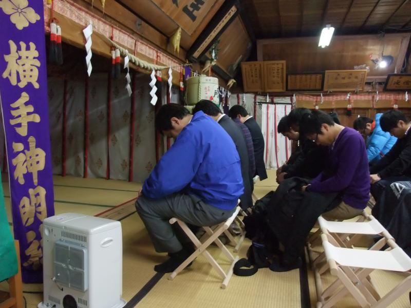 新年度のご祈祷に行ってまいりました。 3