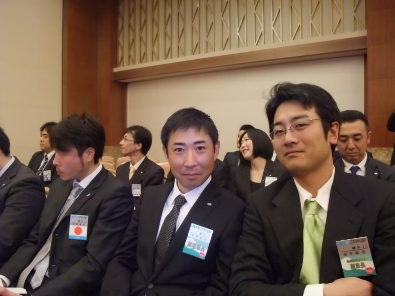 秋田ブロックアカデミー委員会 7