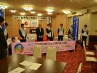 4月例会を開催しました。 1