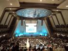 京都会議に行ってまいりました。 1