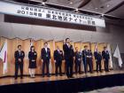 京都会議に行ってまいりました。 2