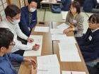 12_11月例会「よこラボプロジェクト2019を検証しよう」に参加しよう! 8